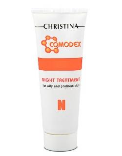 Comodex N Night Treatment - Ночная сыворотка