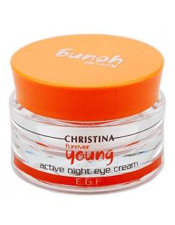 "Forever Young Active Night Eye Cream - Ночной крем для глаз ""Супер-актив"""