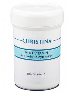 Multivitamin Anti-wrinkle eye mask - Мультивитаминная маска для зоны вокруг глаз