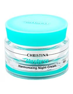 Harmonizing Night Cream - Гармонизирующий ночной крем
