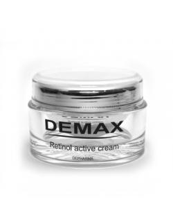 Активный крем с ретинолом - Retinol active cream