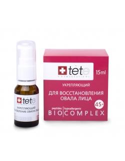 Биокомплекс для восстановления овала лица (коррекция гравитационного птоза)45+